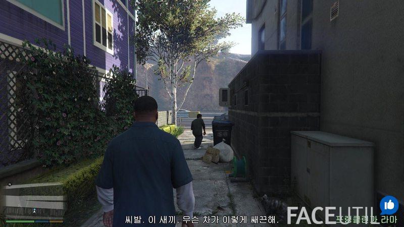 [한글] [무설치] [토렌트] GTA5 [Grand Theft Auto V] torrent