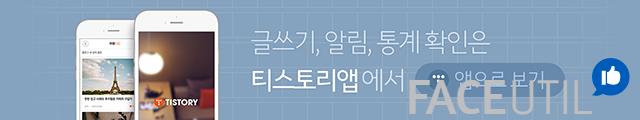[액션] 스나이퍼고스트워리어2 한글패치 및 1.09 크랙